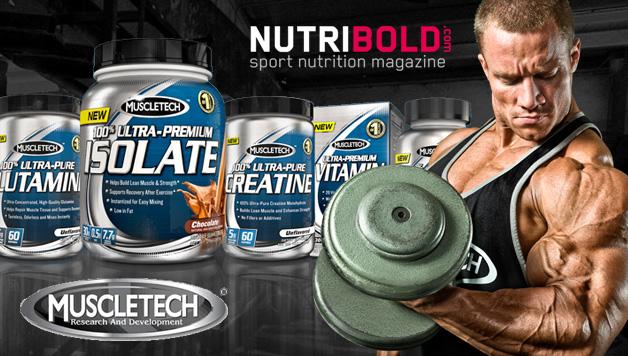 Muscletech 100% Ultra-Premium Series